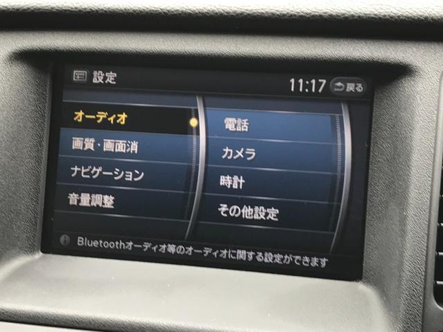250XV 純正HDDナビ 本革シート サイドバックカメラ ETC クルーズコントロール キセノンライト 電動トランク シートメモリー 音楽録音可能 パワーシート(29枚目)