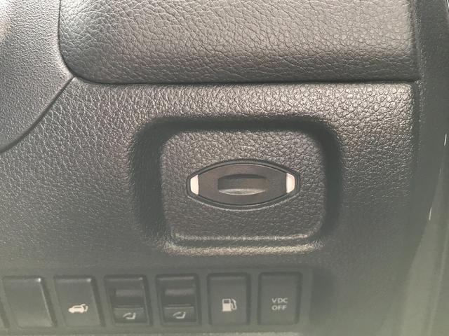 250XV 純正HDDナビ 本革シート サイドバックカメラ ETC クルーズコントロール キセノンライト 電動トランク シートメモリー 音楽録音可能 パワーシート(33枚目)
