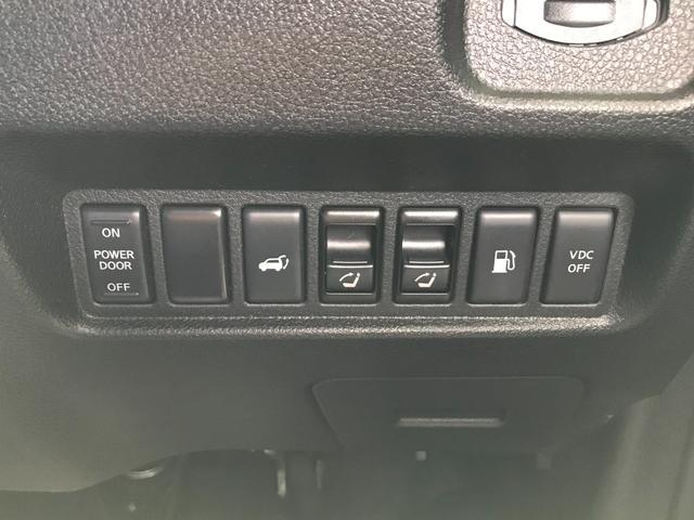 250XV 純正HDDナビ 本革シート サイドバックカメラ ETC クルーズコントロール キセノンライト 電動トランク シートメモリー 音楽録音可能 パワーシート(34枚目)