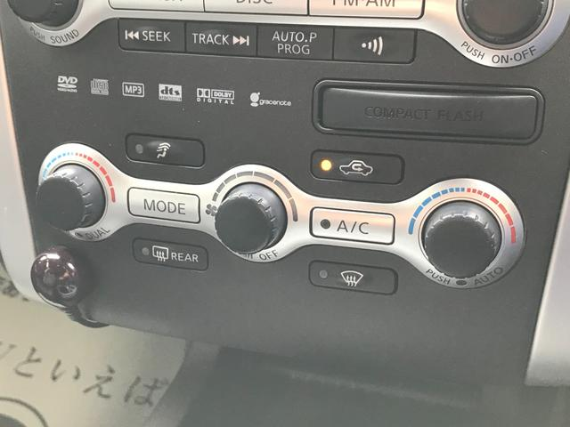 250XV 純正HDDナビ 本革シート サイドバックカメラ ETC クルーズコントロール キセノンライト 電動トランク シートメモリー 音楽録音可能 パワーシート(39枚目)