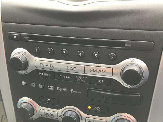 250XV 純正HDDナビ 本革シート サイドバックカメラ ETC クルーズコントロール キセノンライト 電動トランク シートメモリー 音楽録音可能 パワーシート(40枚目)