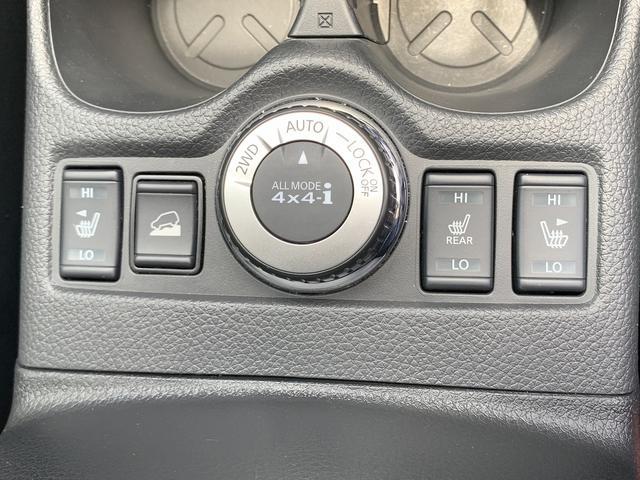 20Xi ハイブリッド フルセグ純正ナビ アラウンドビューモニター プロパイロット LEDヘッドライト シートヒーター ルーフレール 純正アルミ ステアリングリモコン 後期モデル 4WD(10枚目)