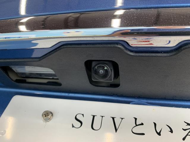 20Xi ハイブリッド フルセグ純正ナビ アラウンドビューモニター プロパイロット LEDヘッドライト シートヒーター ルーフレール 純正アルミ ステアリングリモコン 後期モデル 4WD(27枚目)