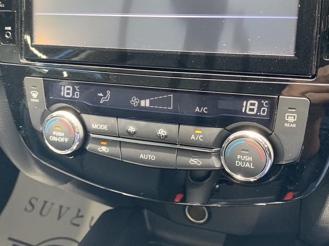 20Xi ハイブリッド フルセグ純正ナビ アラウンドビューモニター プロパイロット LEDヘッドライト シートヒーター ルーフレール 純正アルミ ステアリングリモコン 後期モデル 4WD(33枚目)