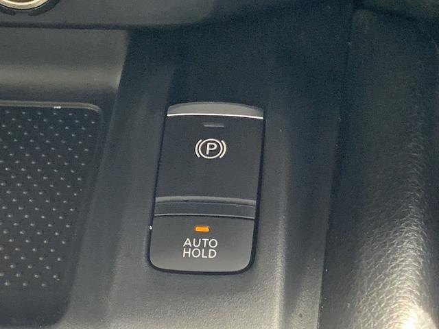 20Xi ハイブリッド フルセグ純正ナビ アラウンドビューモニター プロパイロット LEDヘッドライト シートヒーター ルーフレール 純正アルミ ステアリングリモコン 後期モデル 4WD(34枚目)