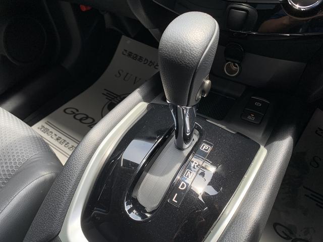 20Xi ハイブリッド フルセグ純正ナビ アラウンドビューモニター プロパイロット LEDヘッドライト シートヒーター ルーフレール 純正アルミ ステアリングリモコン 後期モデル 4WD(35枚目)