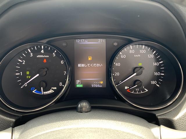 20Xi ハイブリッド フルセグ純正ナビ アラウンドビューモニター プロパイロット LEDヘッドライト シートヒーター ルーフレール 純正アルミ ステアリングリモコン 後期モデル 4WD(38枚目)