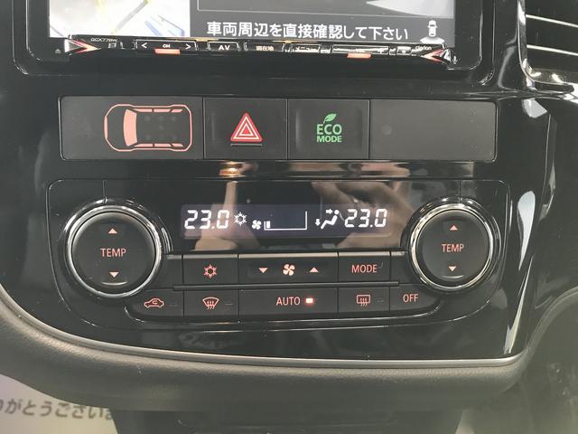 Gセーフティパッケージ フルセグSDナビ 全周囲モニター ETC パワーシート レーダークルーズ パドルシフト 純正アルミ パドリシフト 後期型(32枚目)