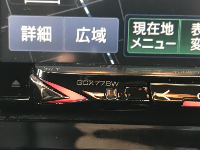 Gセーフティパッケージ フルセグSDナビ 全周囲モニター ETC パワーシート レーダークルーズ パドルシフト 純正アルミ パドリシフト 後期型(38枚目)