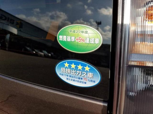 J キーレス 低走行 ドアロック連動格納ドアミラー(18枚目)