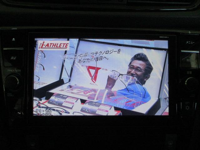 20Xi エマブレ/プロパイロット アラウンドビューモニター(10枚目)