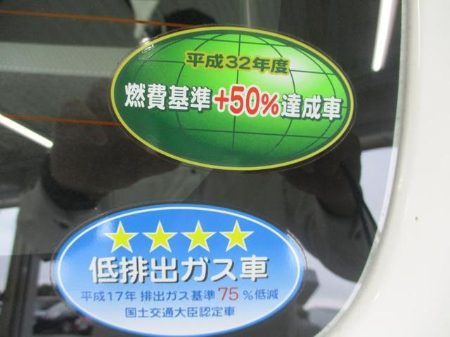L アイドリングストップ シートヒーター ABS エアバッグ(17枚目)