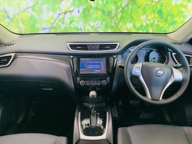 20Xエマブレパッケージ 純正 8インチ メモリーナビ/シートヒーター/車線逸脱防止支援システム/ETC/EBD付ABS/横滑り防止装置/アイドリングストップ/TV/エアバッグ 運転席/エアバッグ 助手席/アルミホイール(4枚目)