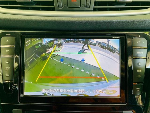 20Xエマブレパッケージ 純正 8インチ メモリーナビ/シートヒーター/車線逸脱防止支援システム/ETC/EBD付ABS/横滑り防止装置/アイドリングストップ/TV/エアバッグ 運転席/エアバッグ 助手席/アルミホイール(11枚目)