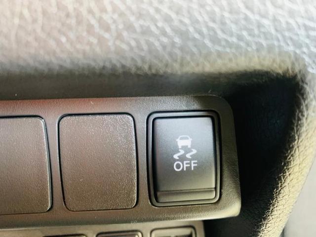 20Xエマブレパッケージ 純正 8インチ メモリーナビ/シートヒーター/車線逸脱防止支援システム/ETC/EBD付ABS/横滑り防止装置/アイドリングストップ/TV/エアバッグ 運転席/エアバッグ 助手席/アルミホイール(16枚目)
