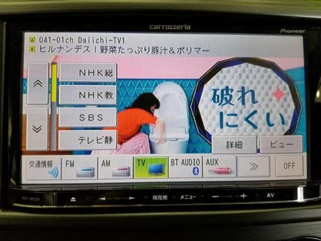 2.0iアイサイト 社外 7インチ メモリーナビ/車線逸脱防止支援システム/ヘッドランプ HID/ETC/EBD付ABS/横滑り防止装置/アイドリングストップ/TV/エアバッグ 運転席/エアバッグ 助手席 ワンオーナー(9枚目)