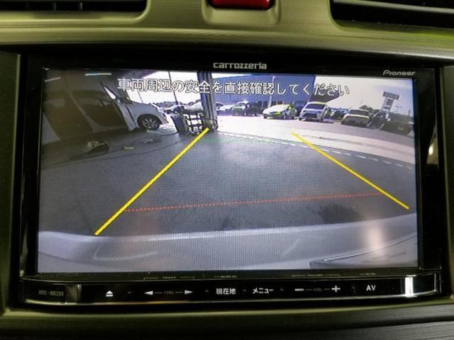2.0iアイサイト 社外 7インチ メモリーナビ/車線逸脱防止支援システム/ヘッドランプ HID/ETC/EBD付ABS/横滑り防止装置/アイドリングストップ/TV/エアバッグ 運転席/エアバッグ 助手席 ワンオーナー(10枚目)