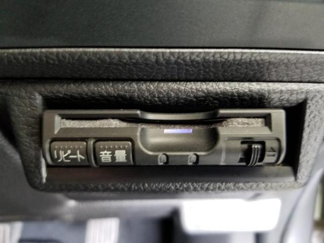 2.0iアイサイト 社外 7インチ メモリーナビ/車線逸脱防止支援システム/ヘッドランプ HID/ETC/EBD付ABS/横滑り防止装置/アイドリングストップ/TV/エアバッグ 運転席/エアバッグ 助手席 ワンオーナー(16枚目)