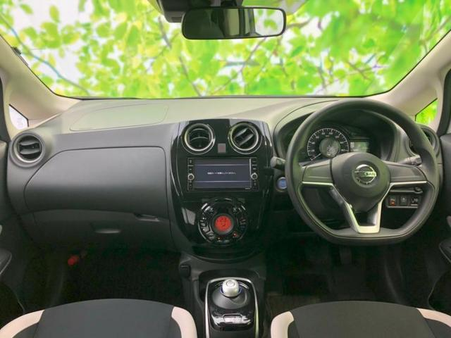 eパワーX 純正ナビ/フルセグTV/バックカメラ/エマブレ/インテリキー/プッシュスタート/車線逸脱防止支援システム/EBD付ABS/横滑り防止装置/アイドリングストップ/エアバッグ 運転席/エアバッグ 助手席(4枚目)