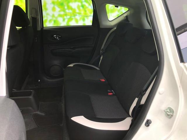 eパワーX 純正ナビ/フルセグTV/バックカメラ/エマブレ/インテリキー/プッシュスタート/車線逸脱防止支援システム/EBD付ABS/横滑り防止装置/アイドリングストップ/エアバッグ 運転席/エアバッグ 助手席(6枚目)