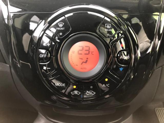 eパワーX 純正ナビ/フルセグTV/バックカメラ/エマブレ/インテリキー/プッシュスタート/車線逸脱防止支援システム/EBD付ABS/横滑り防止装置/アイドリングストップ/エアバッグ 運転席/エアバッグ 助手席(11枚目)