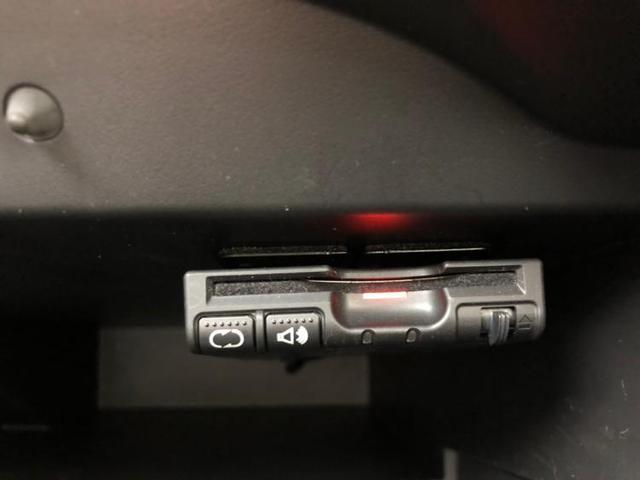 eパワーX 純正ナビ/フルセグTV/バックカメラ/エマブレ/インテリキー/プッシュスタート/車線逸脱防止支援システム/EBD付ABS/横滑り防止装置/アイドリングストップ/エアバッグ 運転席/エアバッグ 助手席(12枚目)