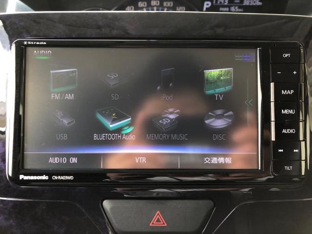 カスタムRSトップエディションSA3 社外 7インチ メモリーナビ/両側電動スライドドア/シート ハーフレザー/車線逸脱防止支援システム/パーキングアシスト バックガイド/ヘッドランプ LED/ETC/EBD付ABS LEDヘッドランプ(10枚目)