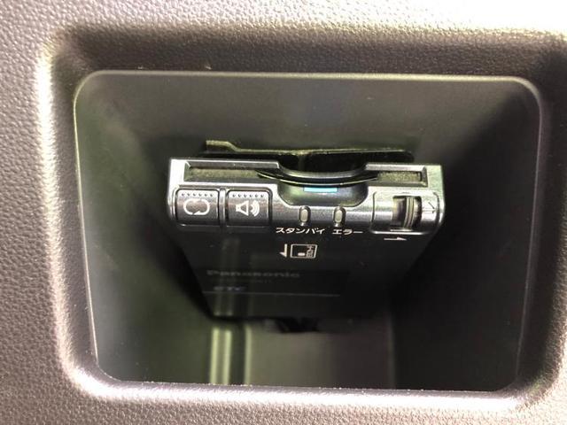 カスタムRSトップエディションSA3 社外 7インチ メモリーナビ/両側電動スライドドア/シート ハーフレザー/車線逸脱防止支援システム/パーキングアシスト バックガイド/ヘッドランプ LED/ETC/EBD付ABS LEDヘッドランプ(15枚目)