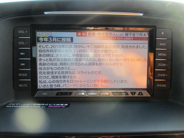 XD 社外ナビ ETC クルコン i-stop バックカメラ(10枚目)