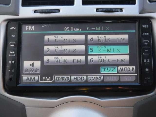 Fリミテッド 純正HDDナビ ワンセグテレビ ETC車載器(15枚目)