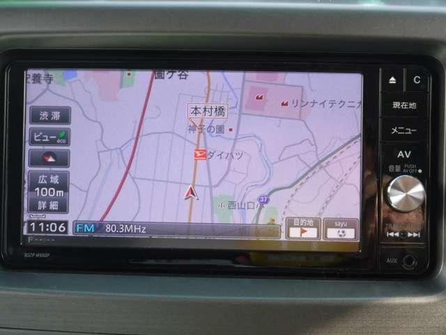 L VSII ワンオーナー車 純正メモリーナビ ETC車載(14枚目)