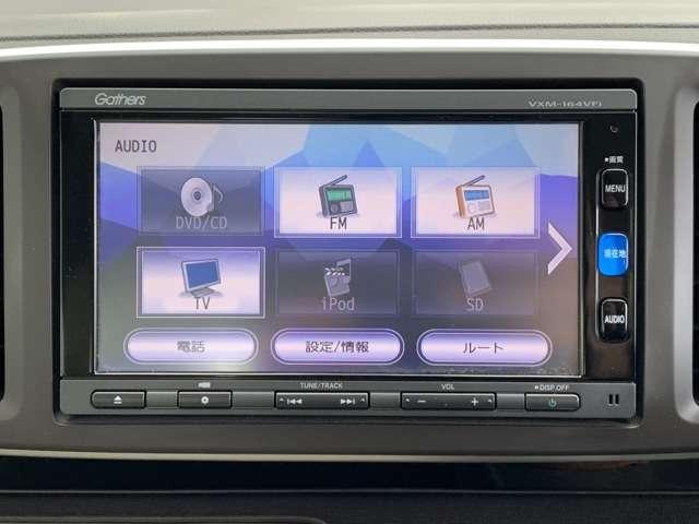 G・Lパッケージ 純正メモリーナビ リアカメラ ETC車載器(11枚目)