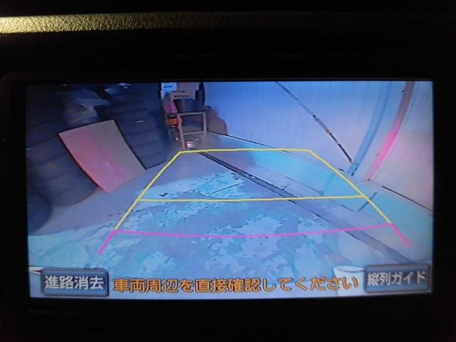 S 煌 DVDビデオ再生 Bluetooth ミュージックサーバー 純正HDDナビ/フルセグ バックカメラ ナビ連動ビルトインETC 11スピーカー  イルミアームレストコントローラー 電動格納ミラー(12枚目)