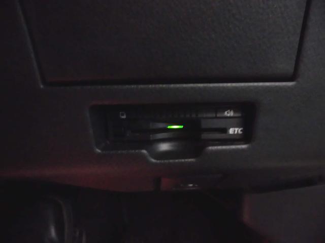 S 煌 DVDビデオ再生 Bluetooth ミュージックサーバー 純正HDDナビ/フルセグ バックカメラ ナビ連動ビルトインETC 11スピーカー  イルミアームレストコントローラー 電動格納ミラー(14枚目)