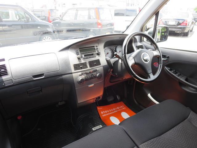 ダイハツ ムーヴ カスタム RS 4気筒ターボ モモステ タイミングチェーン車
