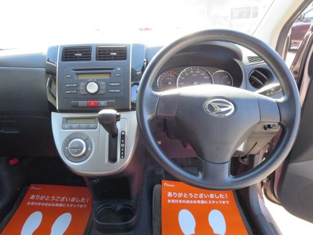 ダイハツ ミラカスタム X タイミングチェーン車 インパネシフト