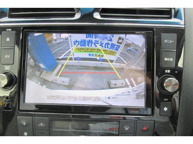 ハイウェイスターG S-ハイブリッド 純正ナビ フルセグTV(11枚目)