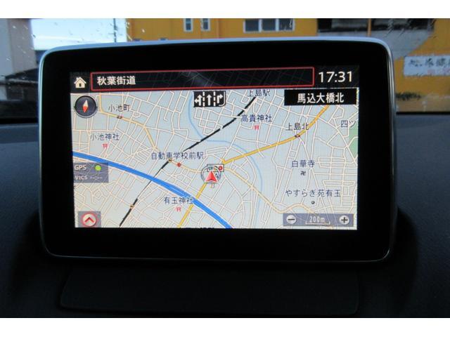13S ワンオーナー 純正SDナビ フルセグTV ETC LEDコンフォートパッケージ スポーティーパッケージ(9枚目)