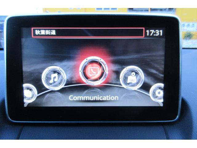 13S ワンオーナー 純正SDナビ フルセグTV ETC LEDコンフォートパッケージ スポーティーパッケージ(10枚目)