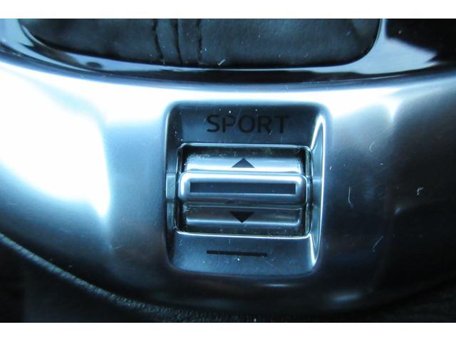 13S ワンオーナー 純正SDナビ フルセグTV ETC LEDコンフォートパッケージ スポーティーパッケージ(14枚目)