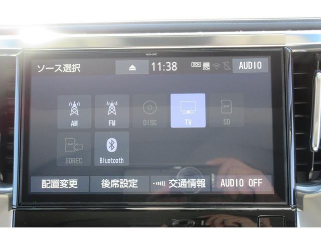 2.5Z Gエディション T-Connect10インチナビ 純正12.1インチフリップダウンモニター ツインムーンルーフ 両側パワースライドドア パワーバックドア デジタルインナーミラー(25枚目)