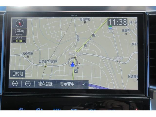 2.5Z Gエディション T-Connect10インチナビ 純正12.1インチフリップダウンモニター ツインムーンルーフ 両側パワースライドドア パワーバックドア デジタルインナーミラー(26枚目)