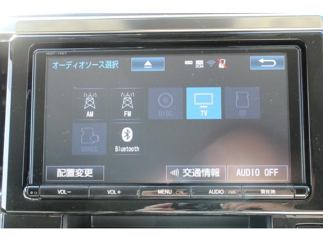 2.5Z Gエディション ワンオーナー 禁煙車 純正9インチナビ フルセグTV デジタルインナーミラー パワーバックドア ETC(10枚目)