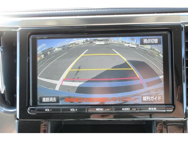 2.5Z Gエディション ワンオーナー 禁煙車 純正9インチナビ フルセグTV デジタルインナーミラー パワーバックドア ETC(11枚目)