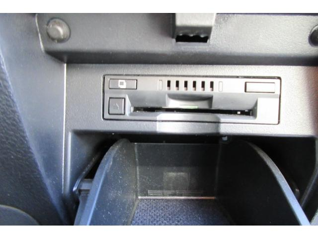 2.5Z Gエディション ワンオーナー 禁煙車 純正9インチナビ フルセグTV デジタルインナーミラー パワーバックドア ETC(32枚目)