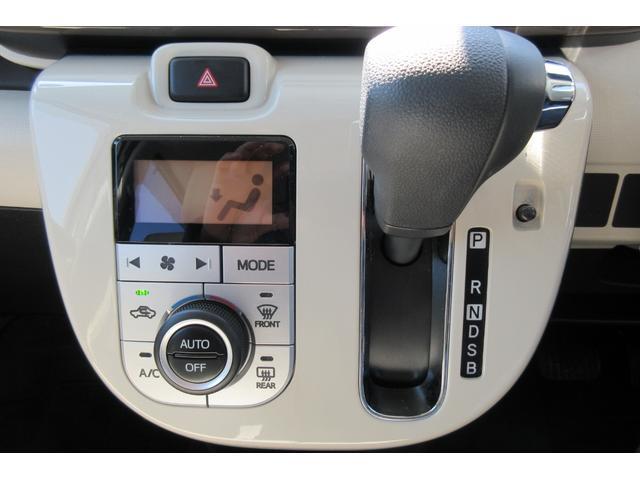 Gメイクアップ SAIII ワンオーナー 両側パワースライドドア バックモニター フルセグ ドライブレコーダー(14枚目)