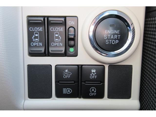 Gメイクアップ SAIII ワンオーナー 両側パワースライドドア バックモニター フルセグ ドライブレコーダー(15枚目)
