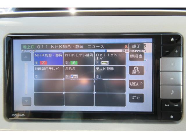 Gメイクアップ SAIII ワンオーナー 両側パワースライドドア バックモニター フルセグ ドライブレコーダー(18枚目)