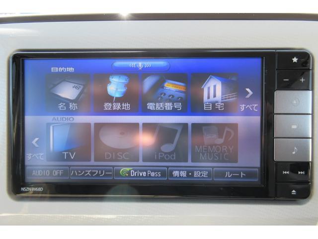 Gメイクアップ SAIII ワンオーナー 両側パワースライドドア バックモニター フルセグ ドライブレコーダー(19枚目)