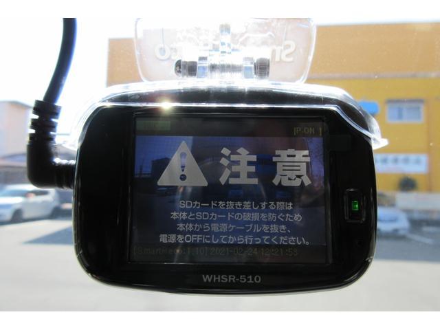 Gメイクアップ SAIII ワンオーナー 両側パワースライドドア バックモニター フルセグ ドライブレコーダー(20枚目)